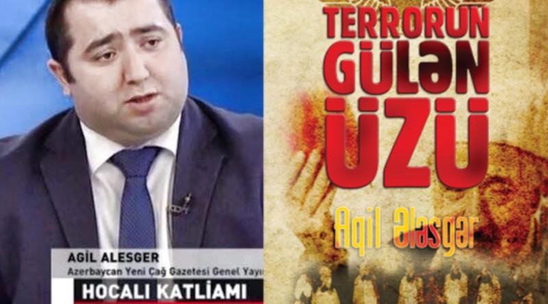 kitab_aqil
